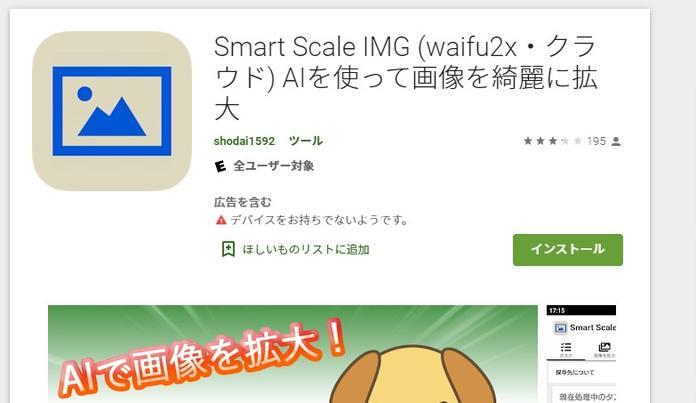 Smart Scale リサイズ