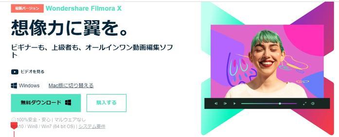 Wondershare Filmora9