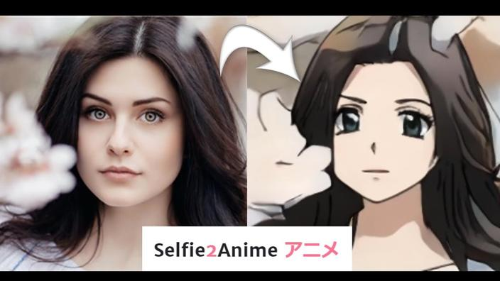 selfie2anime