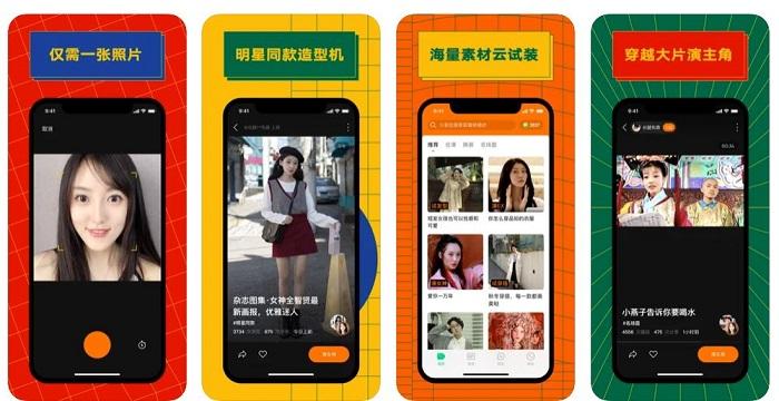 zao-deepfake-app